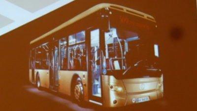 электробус