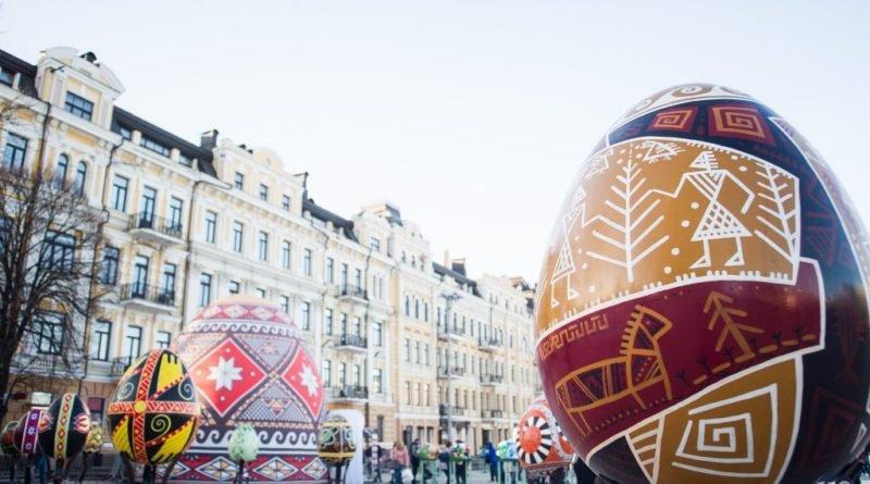 фестиваль писанок_Киев