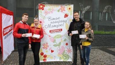 День матери_Рычкова