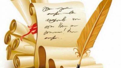 День слов'янської писемності й культури