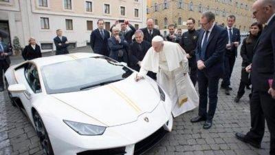 Lamborghini Папы римского