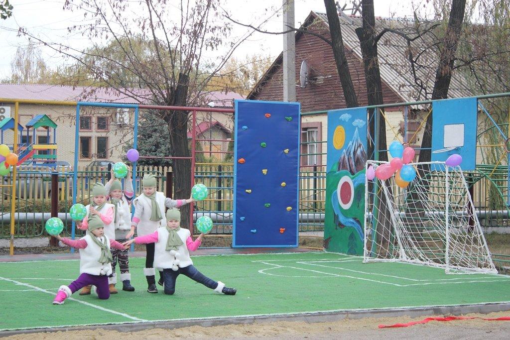 Першотравенск. Спортивная площадка в Черемушках