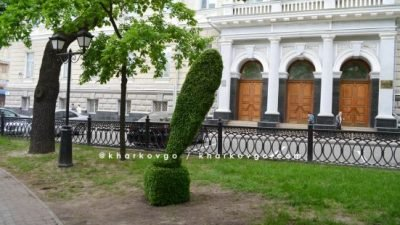 чернильница с пером_Харьков
