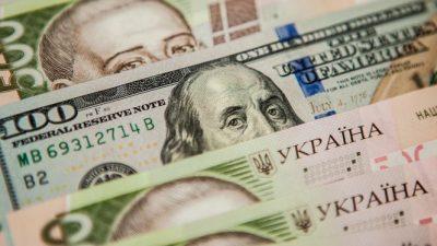 Курс валют на 22 августа 2019 года