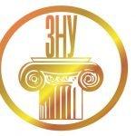 логотип_ЗНУ