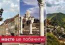 наследие ЮНЕСКО_Украина