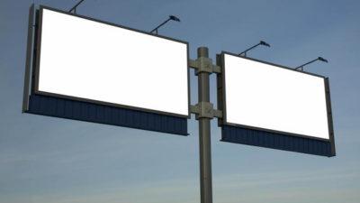 петиция_билборды