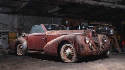 старовинні авто