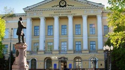 Дніпровський університет