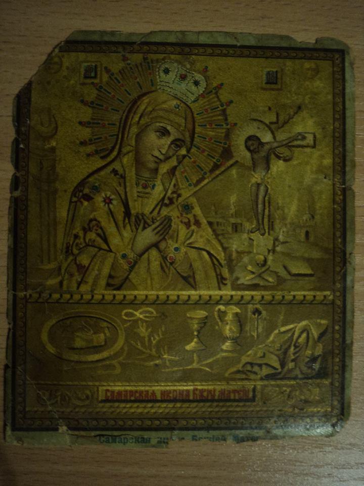 Ікона Самарської Божої Матері