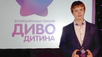 Уланов Виктор_Днепр