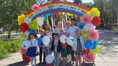 Вилкул_День защиты детей