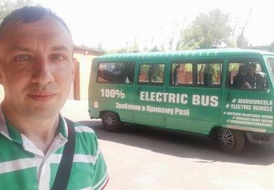Віталій Бризгалов з Кривого Рогу винайшов унікальний транспортний засіб