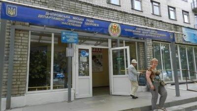 больницы Днепра