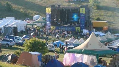 фестиваль Kozak FEST-2018