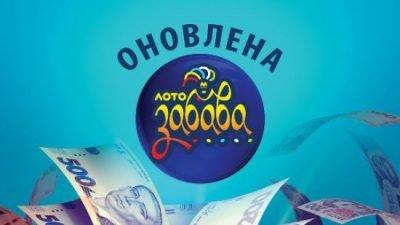 лотерея Лото-Забава