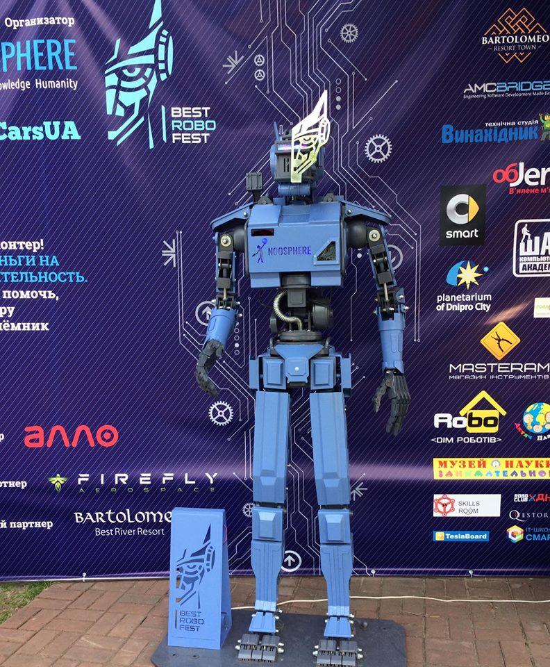робот-волонтер_Днепр