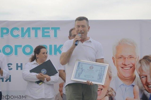 танцевальный рекорд_Днепр