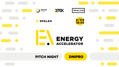 Energy Pitch Night