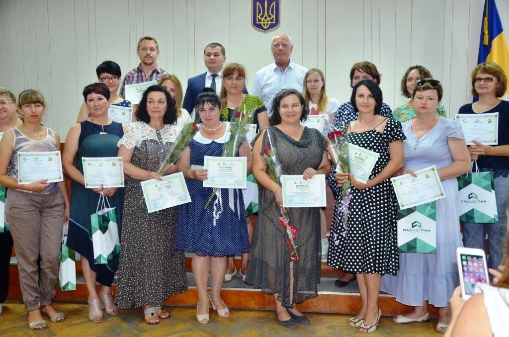 Павлоград_Победители проекта ГСР