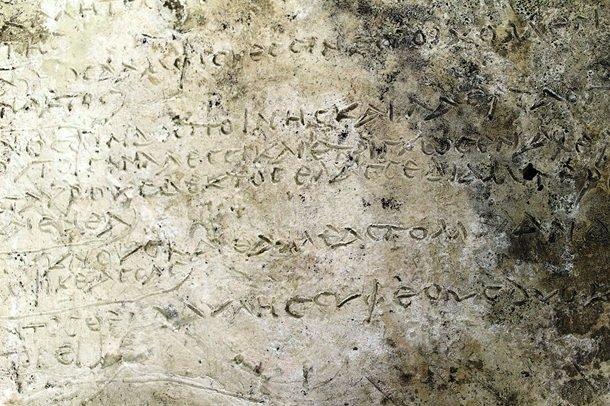археологи_Греция