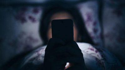 читать в темноте