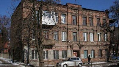 Дом в центре Днепра более 100 лет хранит интересную историю (Фото)