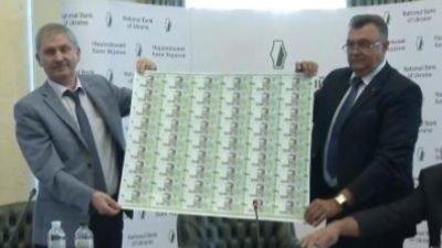 презентация банкноты
