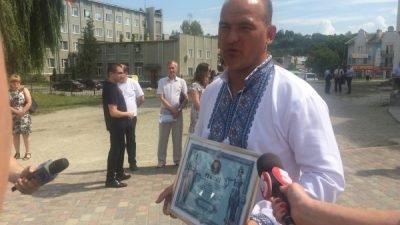 рекорд України_Тернопільщина