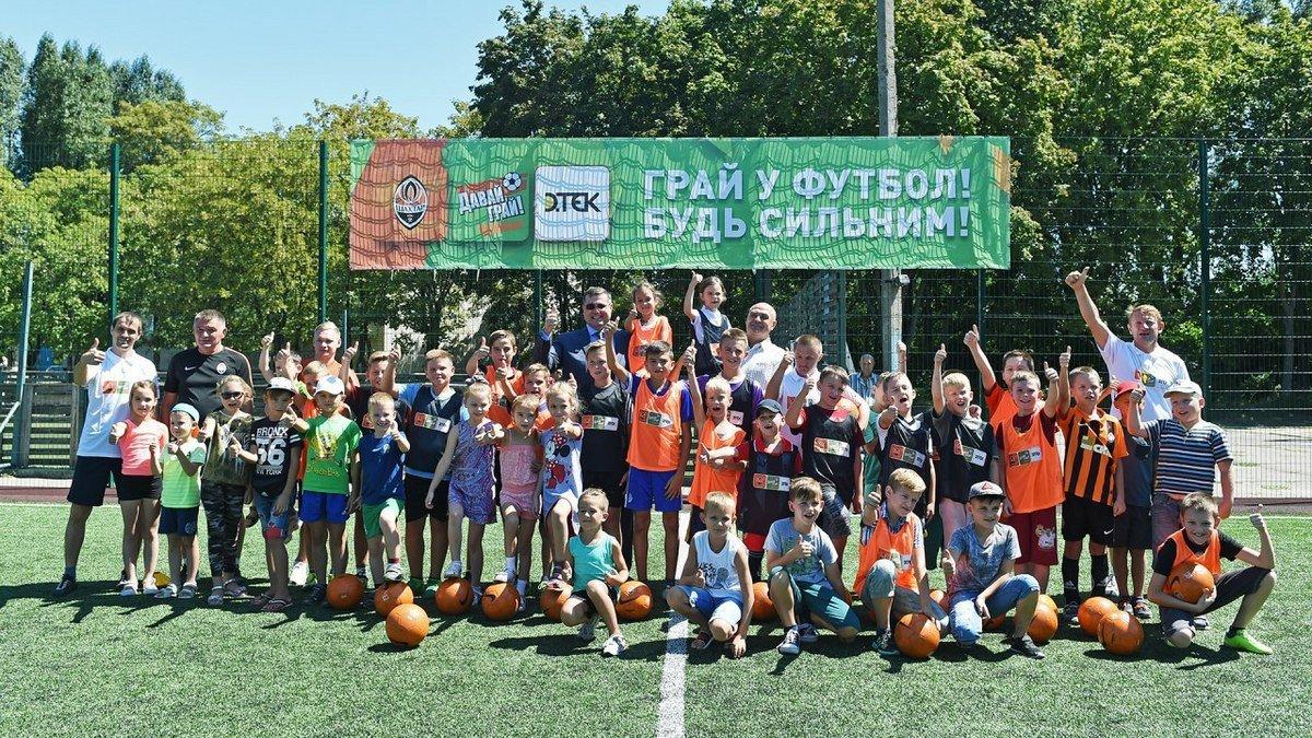 ДТЭК презентовали в Зеленодольске всеукраинский проект Давай играй