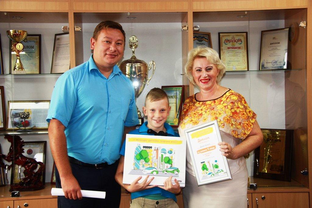 Награждение детей работников филиалов ДТЭК Павлоградуголь