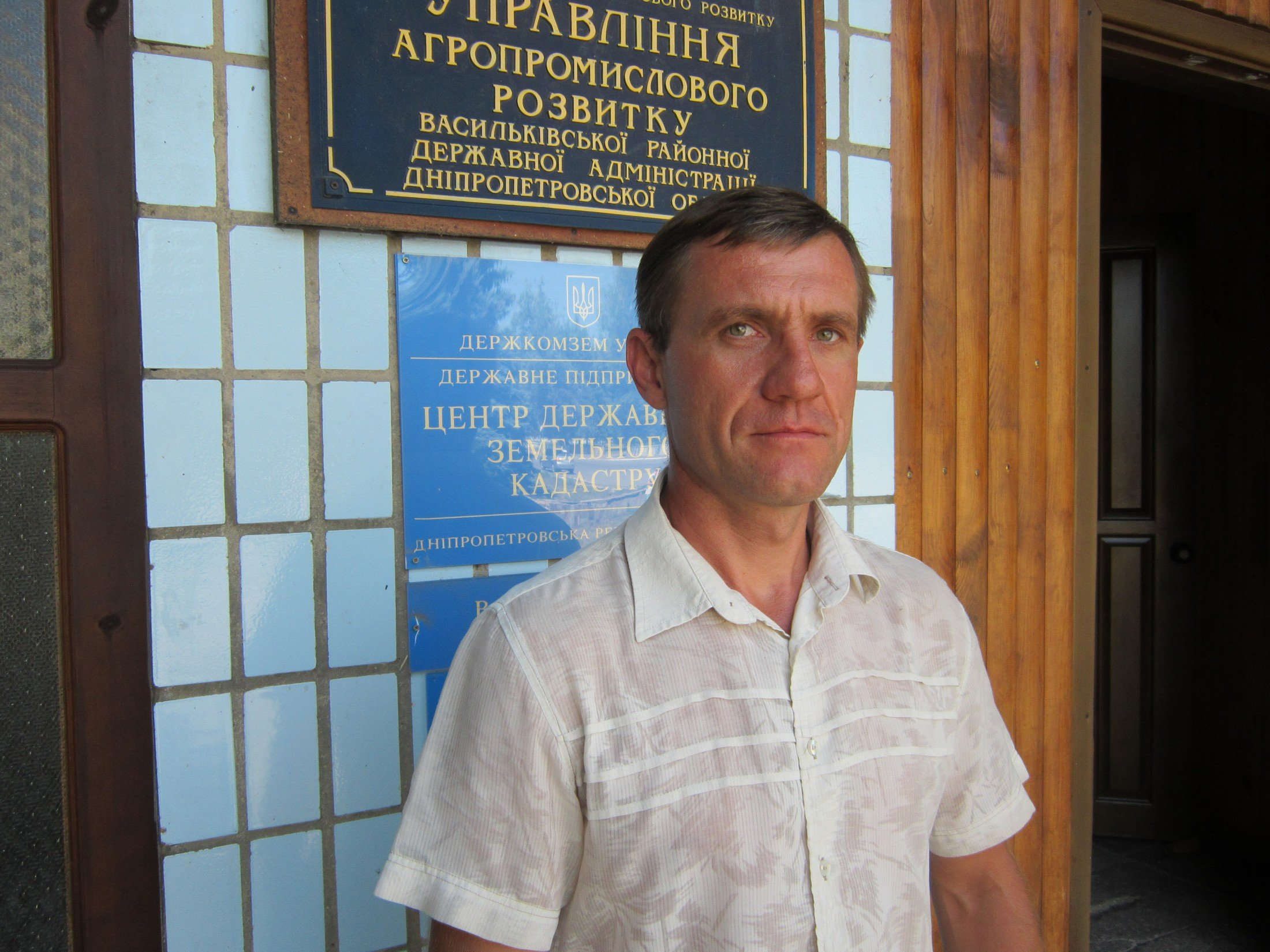 Валерій Михайлович Нецик
