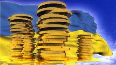 казначейский счет