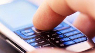 мошенничество по телефону