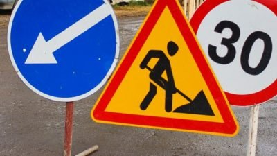 Увага! Ці вулиці Дніпра можуть перекрити