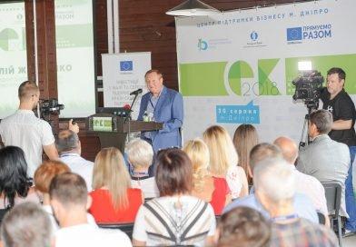 Шлях до європейського споживача: тонкощі експорту від профільних фахівців