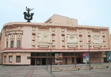 До 100-річного ювілею: унікальний театр Дніпра розкриває свої таємниці