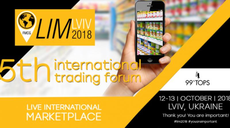 5-й міжнародний торговий форум «Live International Marketplace» — вперше в місті Львів!