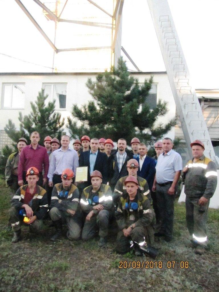 ШУ Терновское, коллектив участка ПР-1 досрочно 19 сентября выполнил годовой план