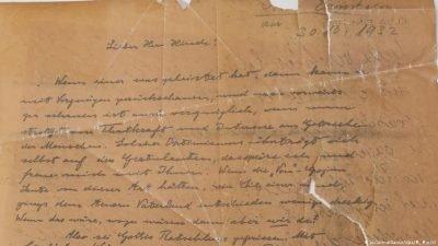 копия письма