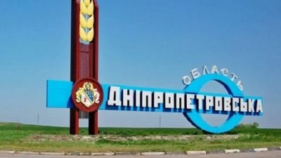 На Дніпропетровщині стартувала десятиденна перевірка
