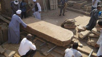 рекликвии_Египет
