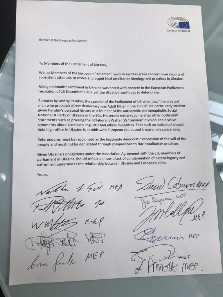 сбор подписей