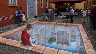 3D-граффити
