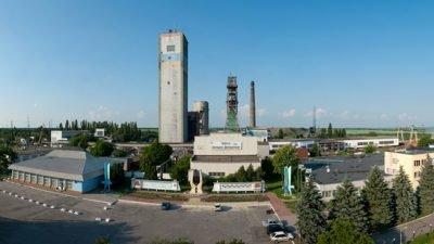 ШУ Терновское шахта Западно-Донбасская
