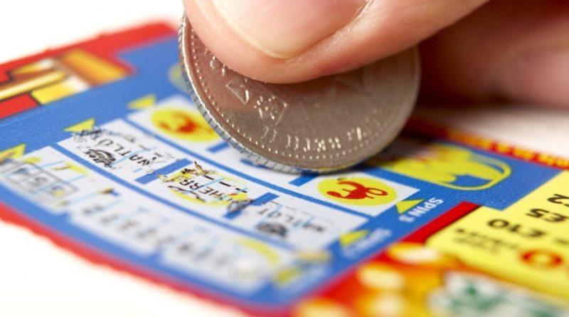 лотерейнеы билеты