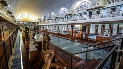 музей-басейн