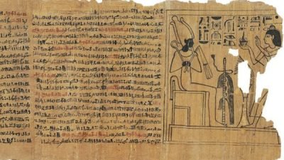 В Монако на аукционе продали египетский папирус за миллион евро