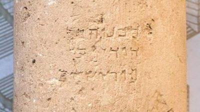 упоминание Иерусалима