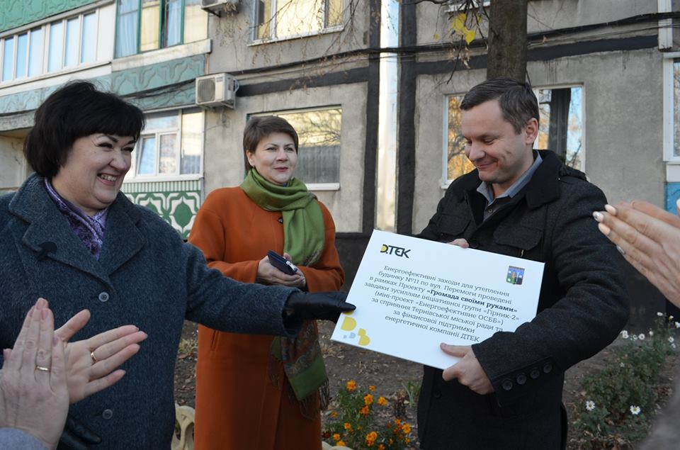 Победителям энергоэффективных проектов вручили сертификаты конкурса_1